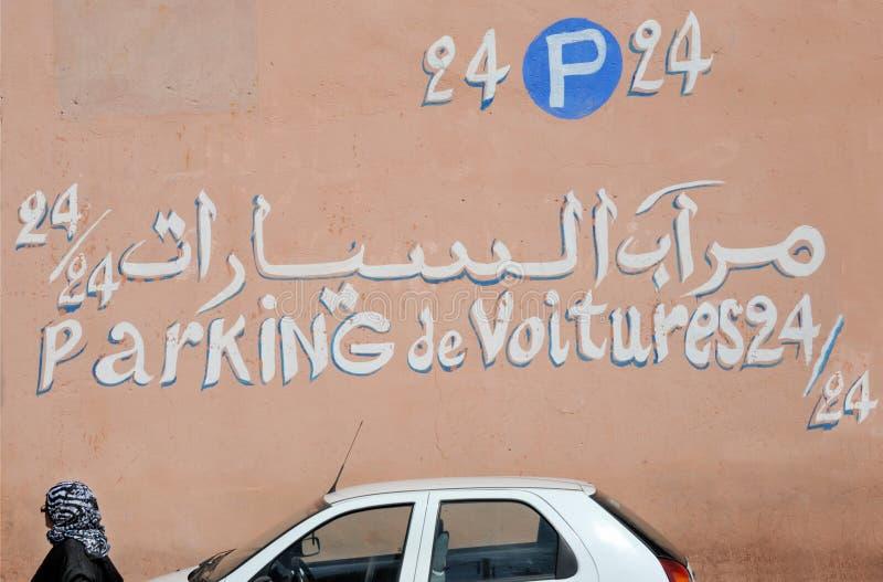 Anuncio para parquear en Marruecos fotografía de archivo libre de regalías