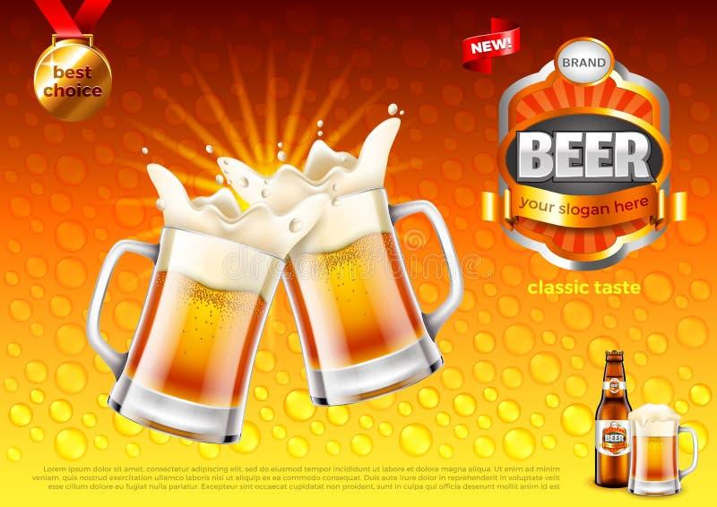 Anuncios de la cerveza Dos tazas espumosas el tostar en fondo del vector del oro stock de ilustración