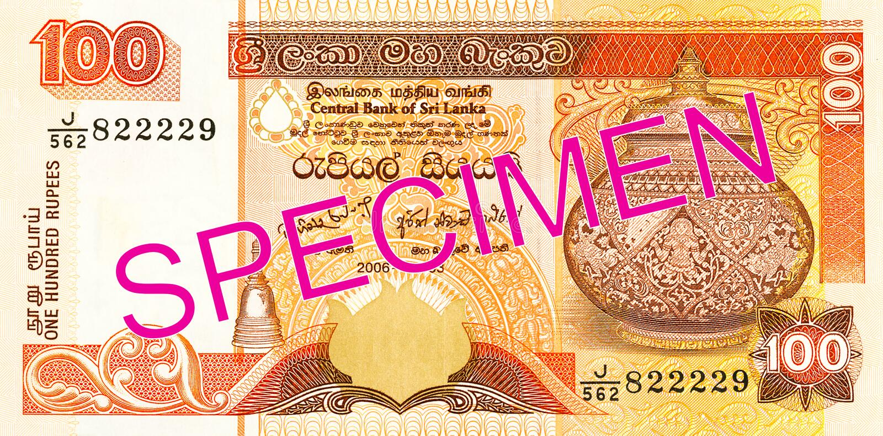 anverso del billete de banco de la rupia de 10 sri lankan foto de archivo libre de regalías