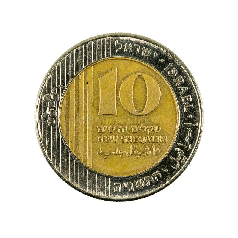 anverso novo israelita da moeda do shekel 10 isolado no fundo branco imagens de stock
