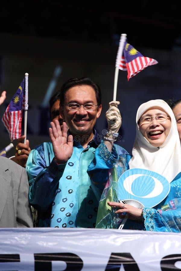 anwar el - Ibrahim polityki malezyjski machał zdjęcia stock
