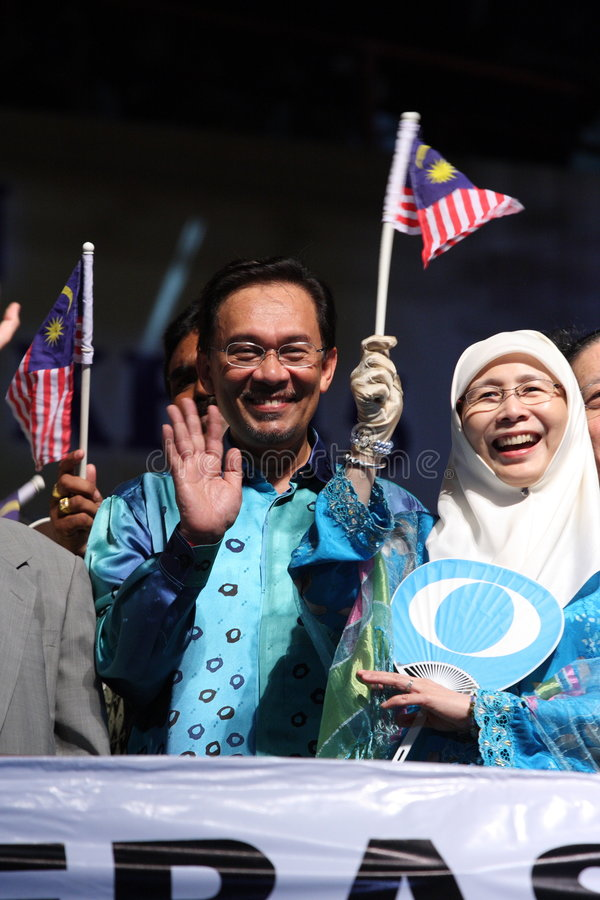 anwar ibrahim马来西亚政客挥动 库存照片