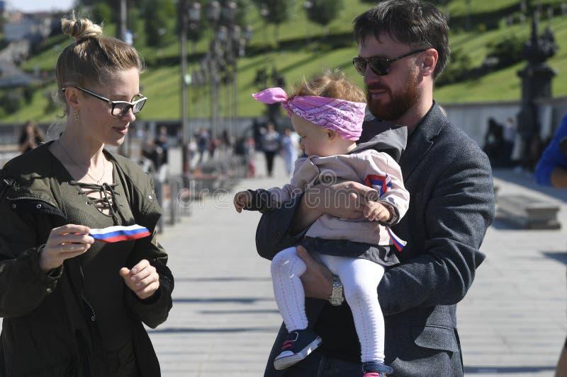 22 août 2018, la Russie, Tyumen, jour du drapeau russe images stock
