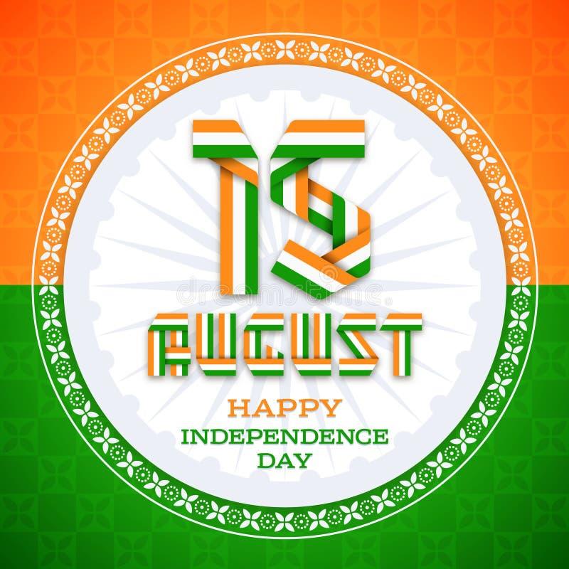15 août salutation du design de carte pour le Jour de la Déclaration d'Indépendance indien illustration libre de droits