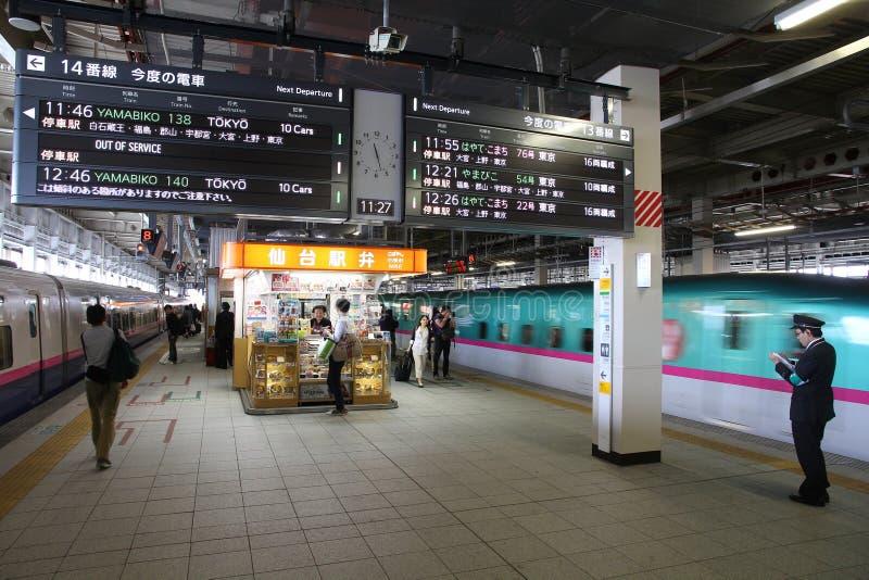 Aomori posterar royaltyfria bilder