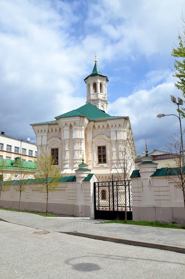 Apanaevskaya meczet w Kazan fotografia royalty free