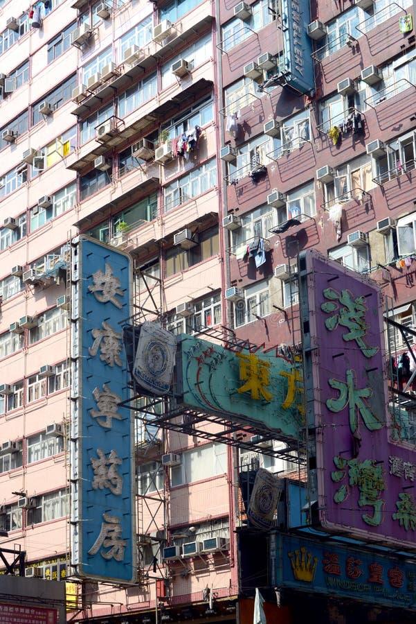 Apartments in Hong Kong. Hong Kong, China, 04/27/2014nfacade of apartment building in Hong Kong royalty free stock photos