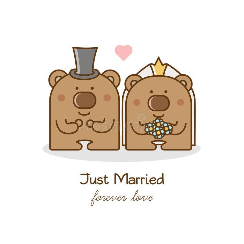 Apenas casado Pares de osos Ilustración del vector ilustración del vector