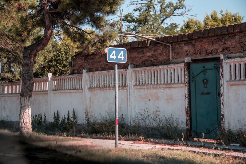 Apenas números 44 imagem de stock royalty free