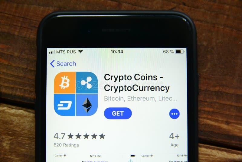 Aplicación móvil relacionada con las transacciones de moneda imagen de archivo