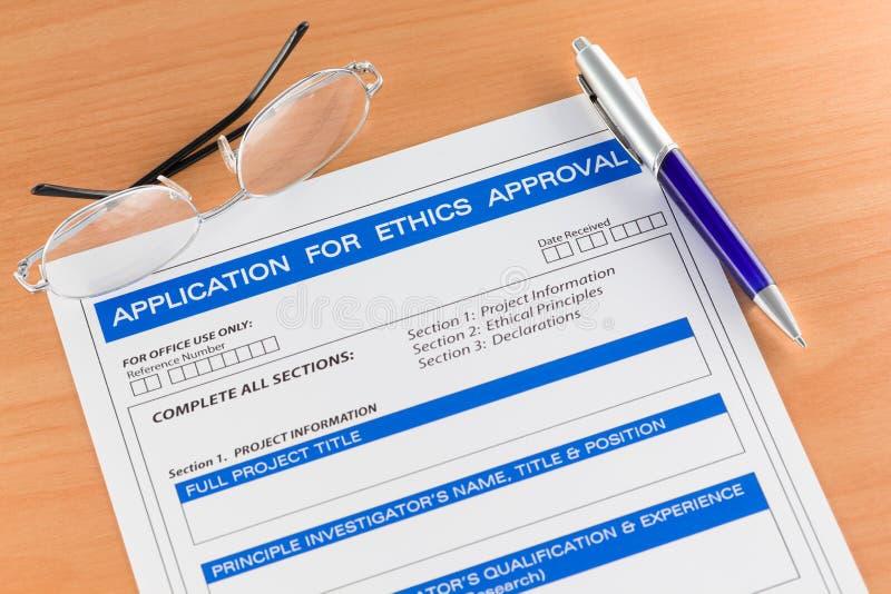 Aplicación para la forma de la aprobación de los éticas en el vector imagenes de archivo