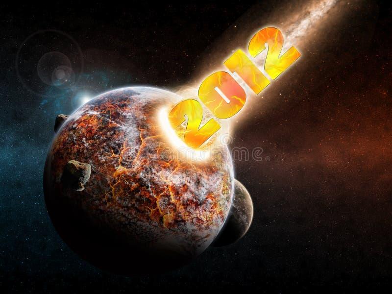 Apocalypse de la terre de planète illustration de vecteur