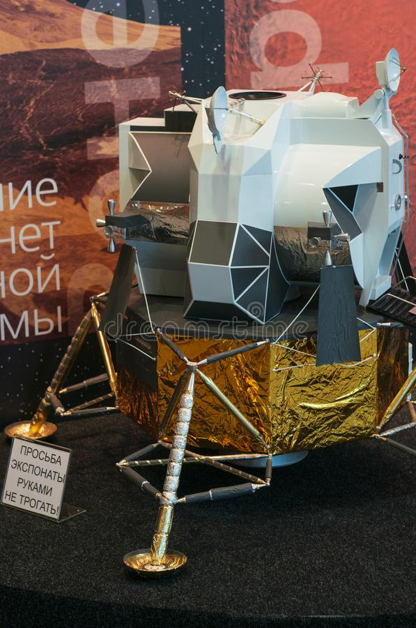 Apollo Lunar Module Model image libre de droits