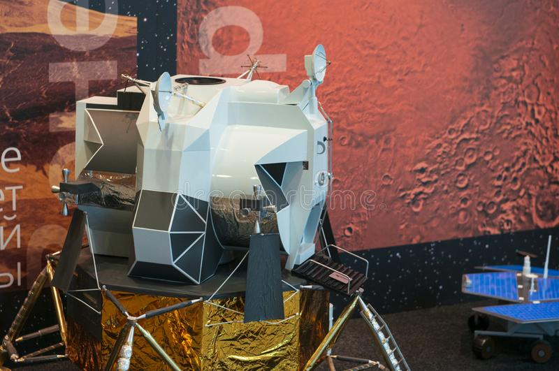 Apollo Lunar Module Model photographie stock