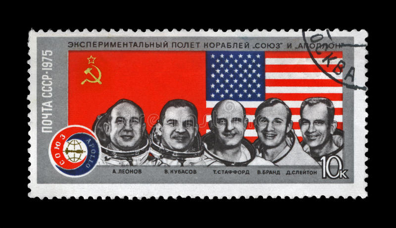 Apollo-Soyuz Test Project astronauts, 1st joint USA and USSR flight, circa 1975, stock photo