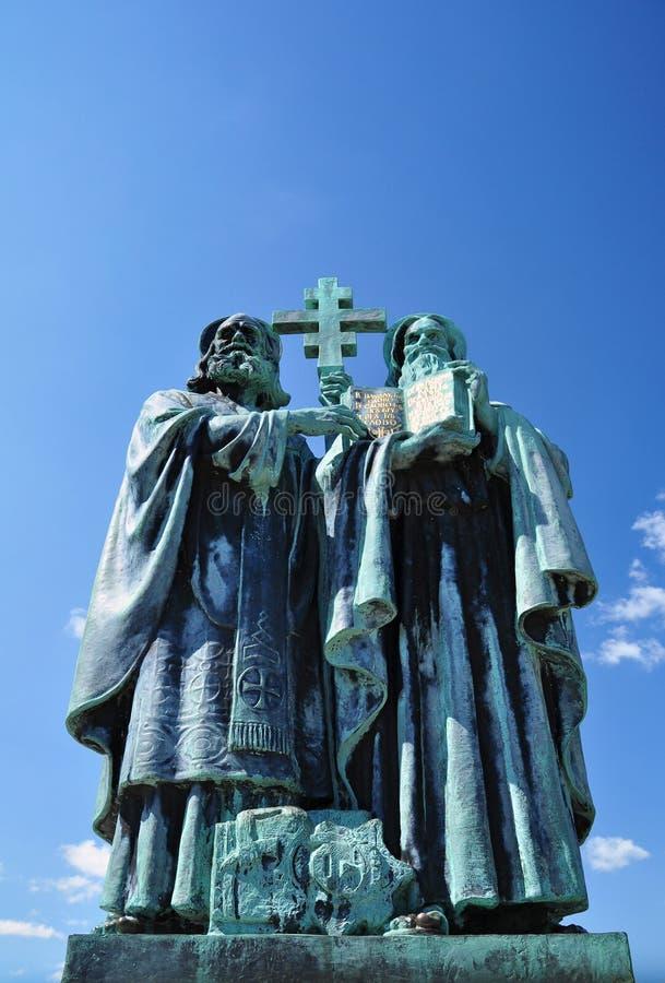 Apostle saint Cyril Constantine royalty free stock photos