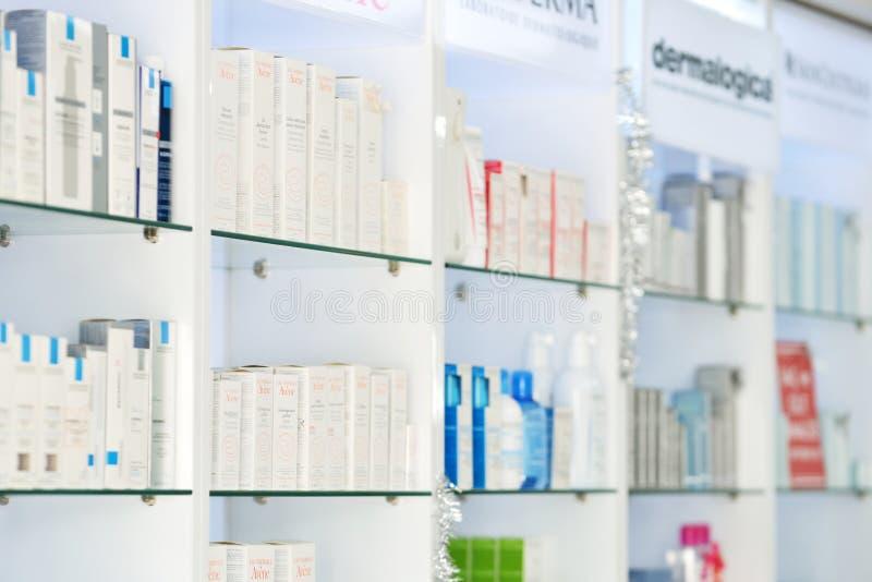 apotek fotografering för bildbyråer