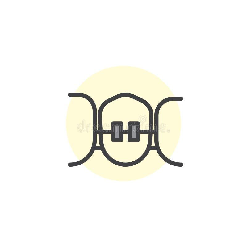Apoya el icono llenado los dientes del esquema ilustración del vector