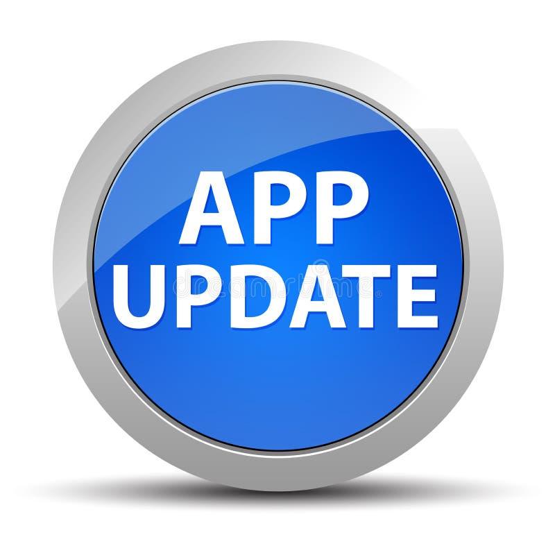 App aktualizacji round błękitny guzik ilustracja wektor