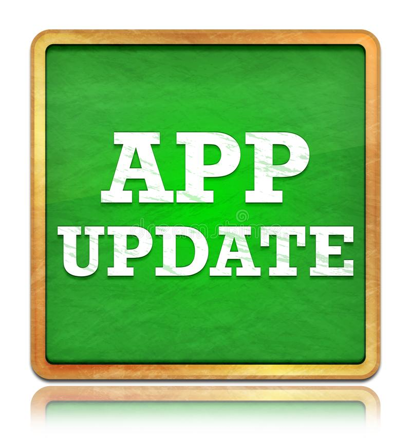 App aktualizacji zieleni chalkboard kwadrata guzik royalty ilustracja