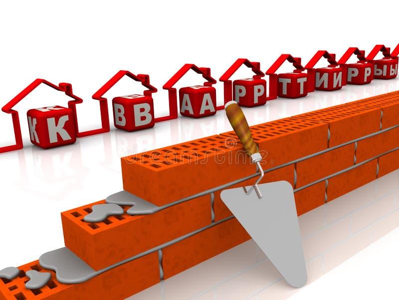 Appartamenti dallo sviluppatore illustrazione di stock
