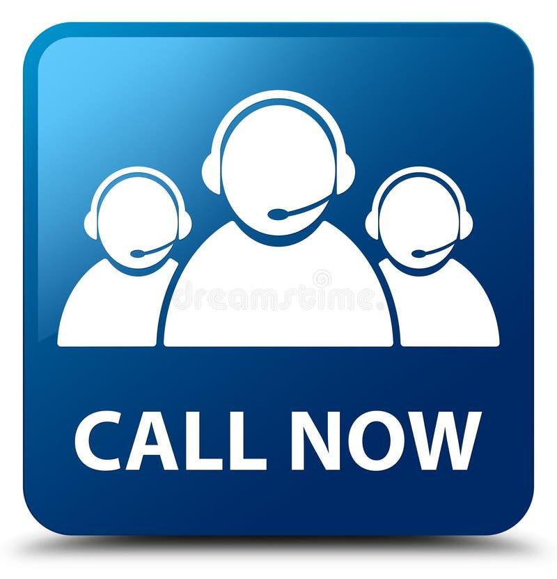 Appelez maintenant (icône d'équipe de soin de client) le bouton carré bleu illustration libre de droits