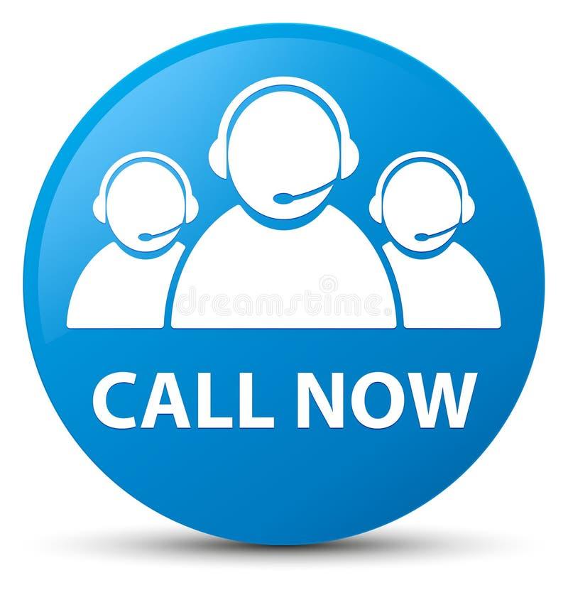 Appelez maintenant (icône d'équipe de soin de client) le bouton rond bleu cyan illustration de vecteur