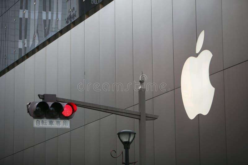 Apple-de bedrijfbouw in Ginza stock afbeelding