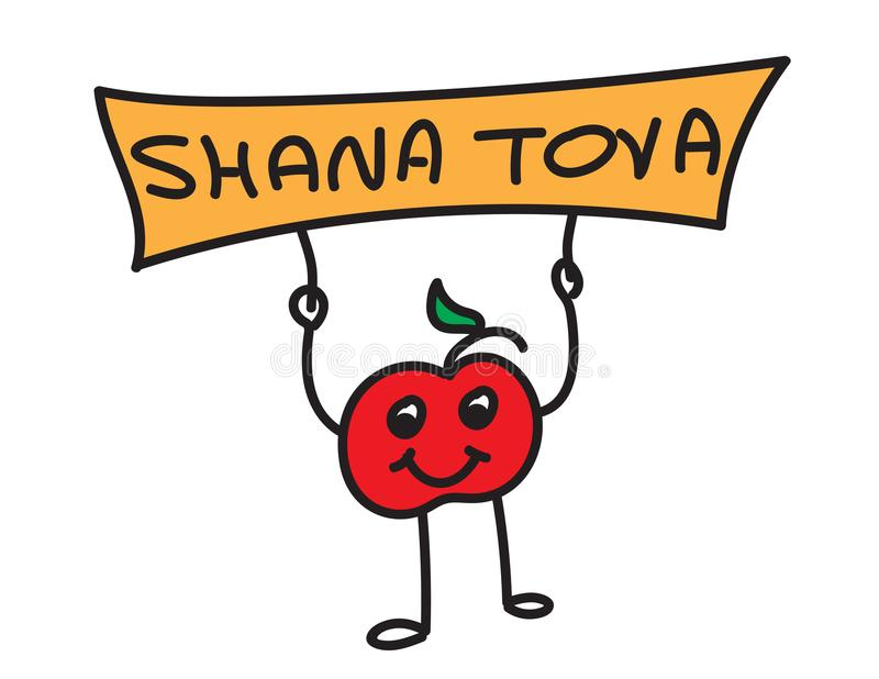 Apple doodle holding a sign with the text SHANA TOVA. Hand drawn apple with arms, hands and face, holding a sign with the words SHANA TOVA royalty free illustration