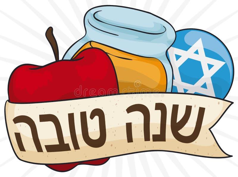 Apple, Honey Jar et bouton derrière le ruban pour Rosh Hashanah, illustration de vecteur illustration de vecteur