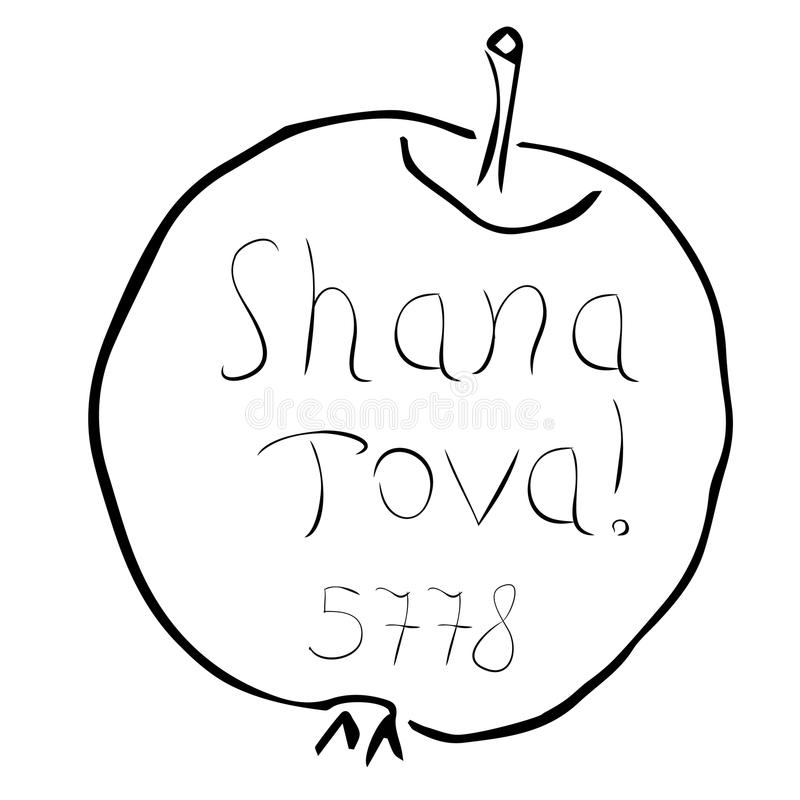 Apple with an inscription Shana Tova sweet year. Jewish New Year Rosh a Hashanah 5778. Hebrew. Doodle. Sketch. Hand draw. Vector i. Llustration on isolated royalty free illustration