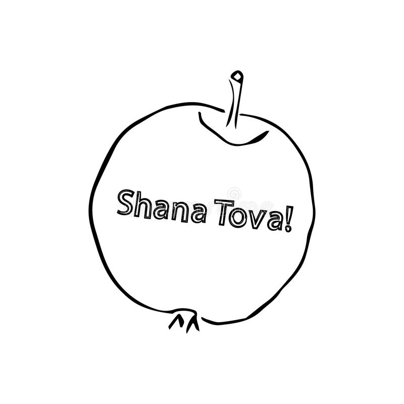 Apple with an inscription Shana Tova sweet year. Jewish New Year Rosh a Shana. Hebrew. Doodle. Sketch. Hand draw. Vector. Illustration on isolated background vector illustration
