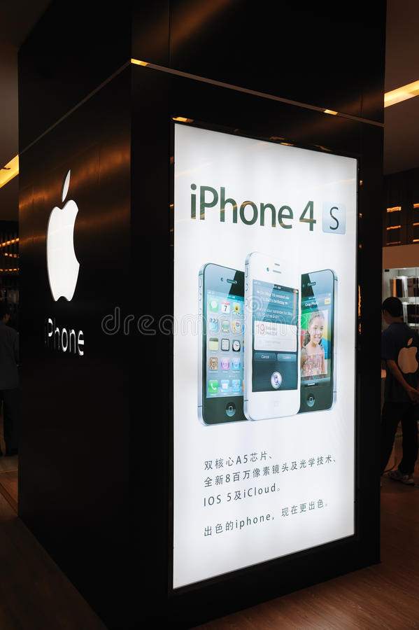 Download Apple iphone 4s billboard editorial image. Image of commercial - 24770415