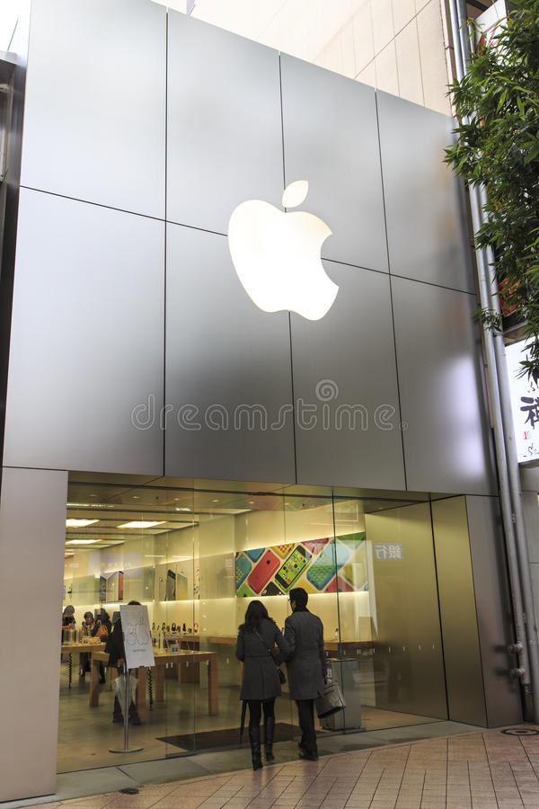 Apple Store Sendai Editorial Photo