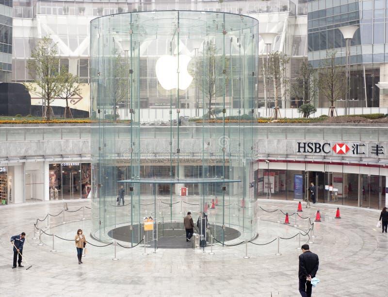 Apple Store Shangai fotos de archivo