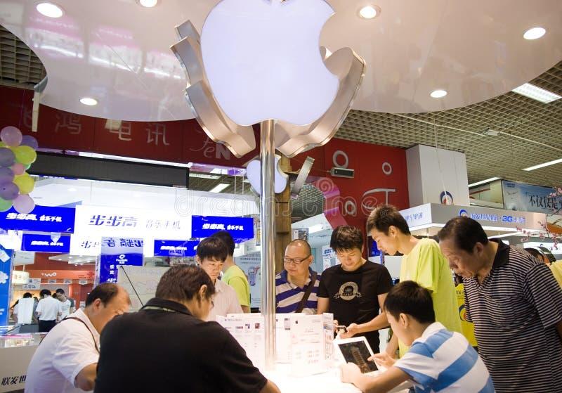 Apple Store Wuhan imagenes de archivo