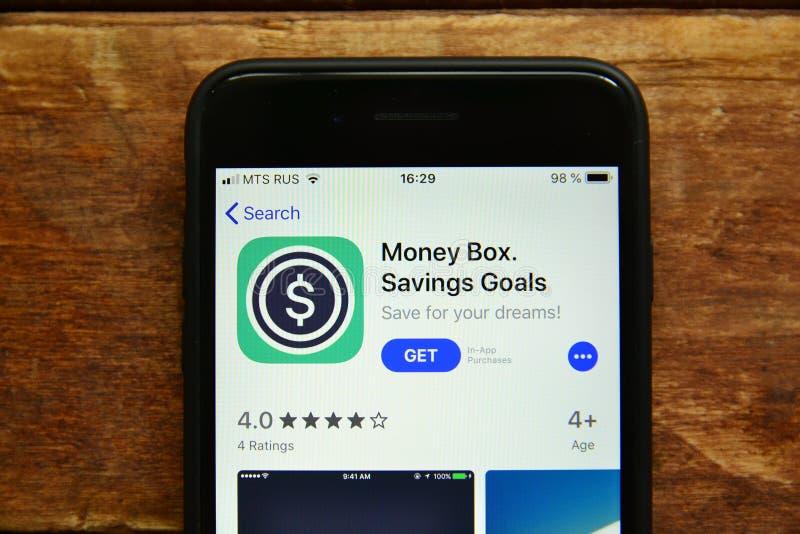 Appli mobile pour commander l'argent liquide photographie stock