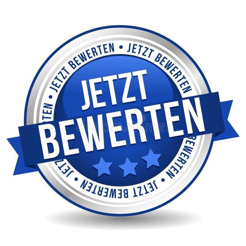 Applicera nu emblemknappbanret - Tysk-översättning: Jetzt bewerben knappen vektor illustrationer
