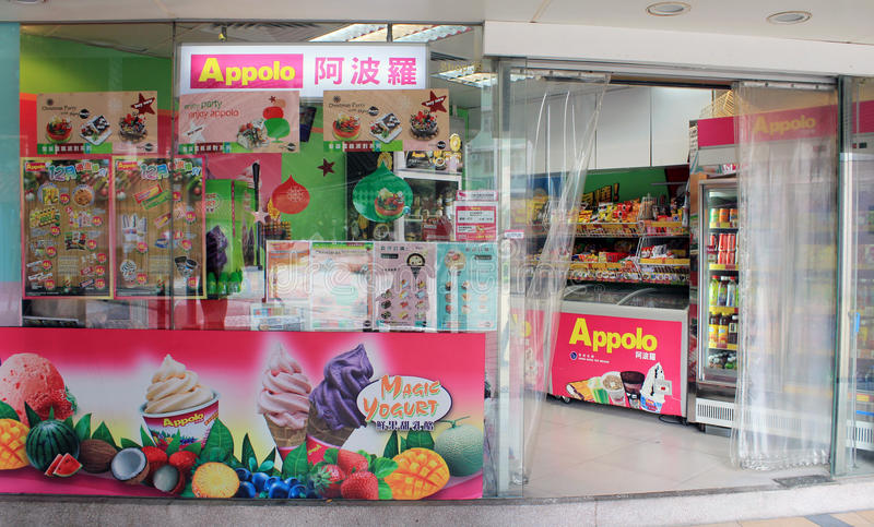 Appolo shop in hong kong. Appolo shop, located in East Point City Shopping Mall, Tseung Kwan O, Hong Kong. Appolo shop sells snacks, ice-cream, sweets in Hong stock image
