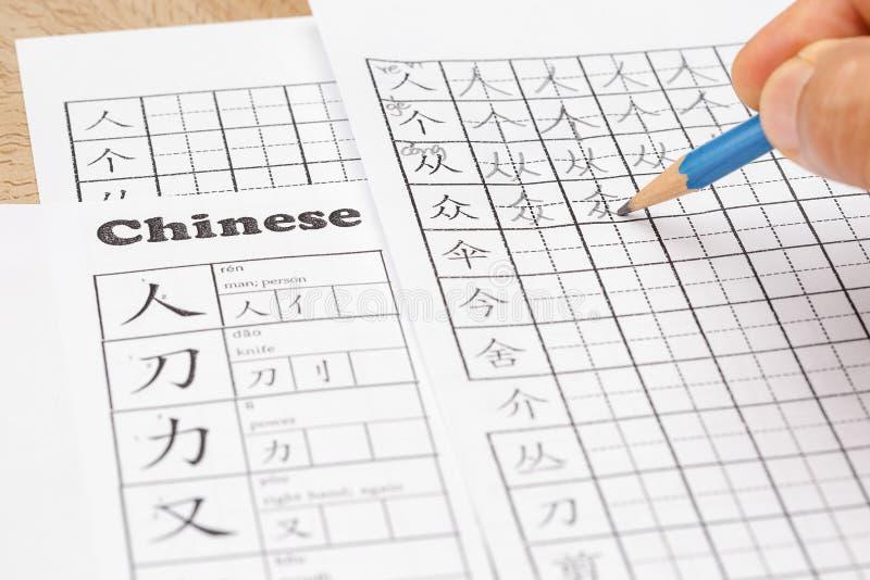 Apprenez à écrire les caractères chinois dans la salle de classe photos stock