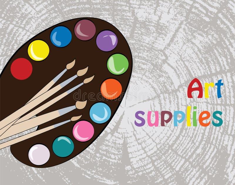 Approvisionnements d'art pour l'éducation illustration stock