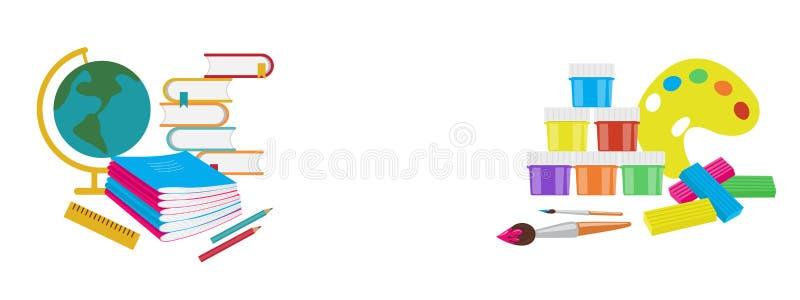 Approvisionnements de bannière d'école, gauches et droits, éducatifs et créatifs, l'espace vide moyen pour le texte illustration stock
