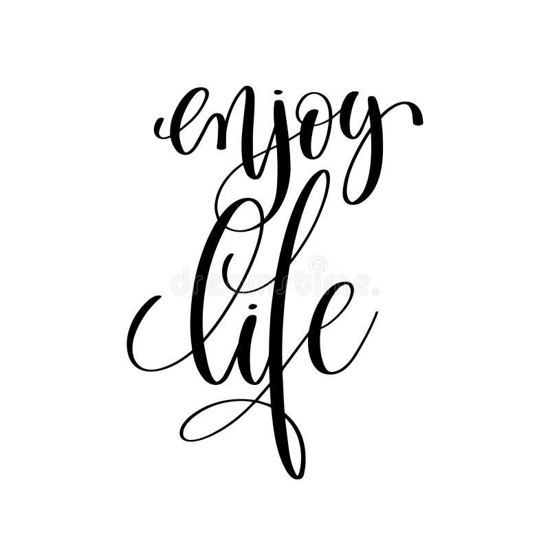 Aprecie citações positivas preto e branco da vida ilustração stock