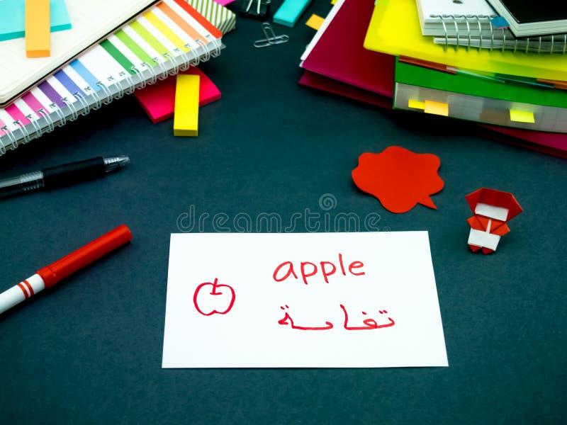 Aprendizaje de la nueva lengua que hace tarjetas flash originales; Árabe fotografía de archivo