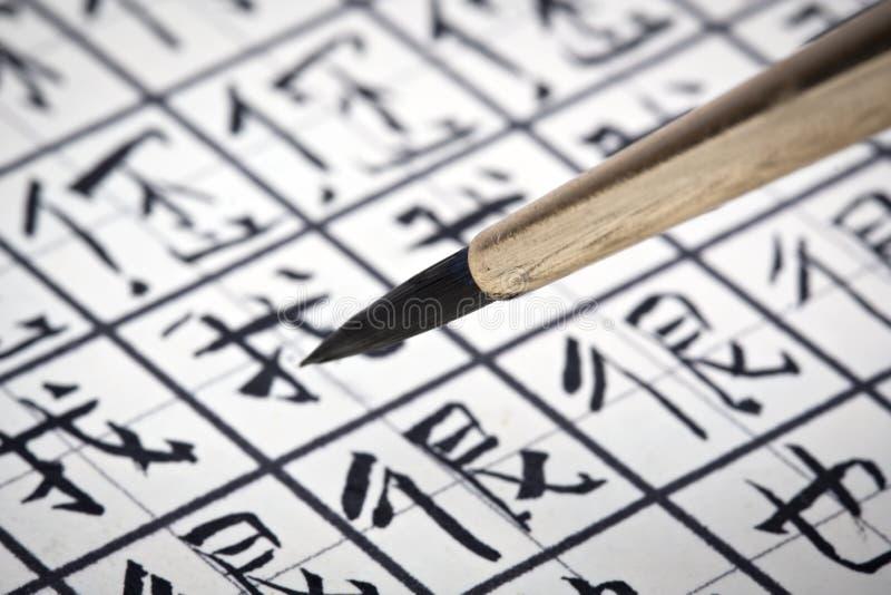 Aprendizaje escribir caracteres chinos. imagen de archivo