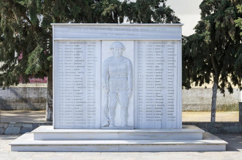 April 28th 2019 - Lemnos island, Greece - Monument for the dead soldiers in the battle of Skra, WWI, located in Atsiki village. April 28th 2019 - Lemnos island stock photos