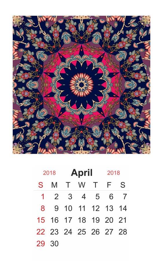 apse Ημερολόγιο για το έτος του 2018 στο ινδικό διακοσμητικό υπόβαθρο mandala ελεύθερη απεικόνιση δικαιώματος