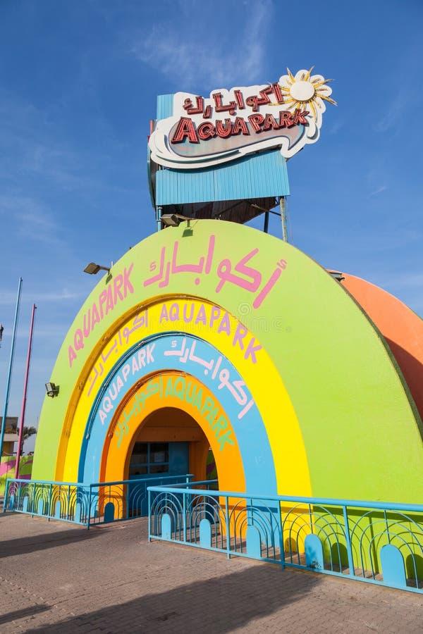 Aqua Park nel Kuwait immagine stock libera da diritti
