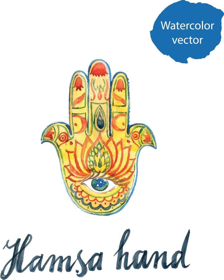 Aquarelle de main de hamsa illustration libre de droits