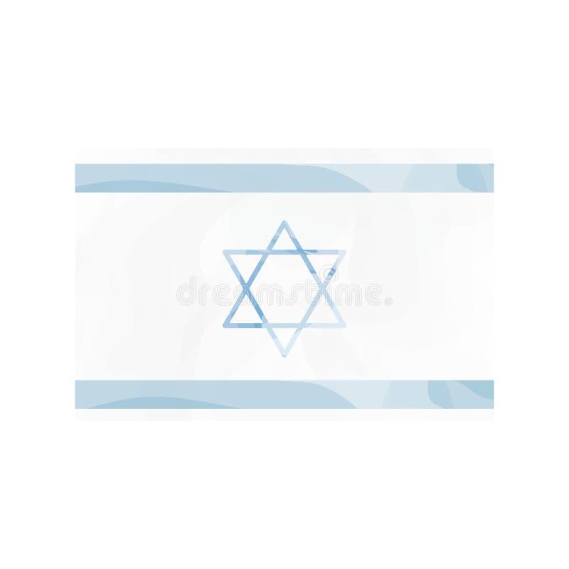 Aquarellflagge von Israel lizenzfreie abbildung